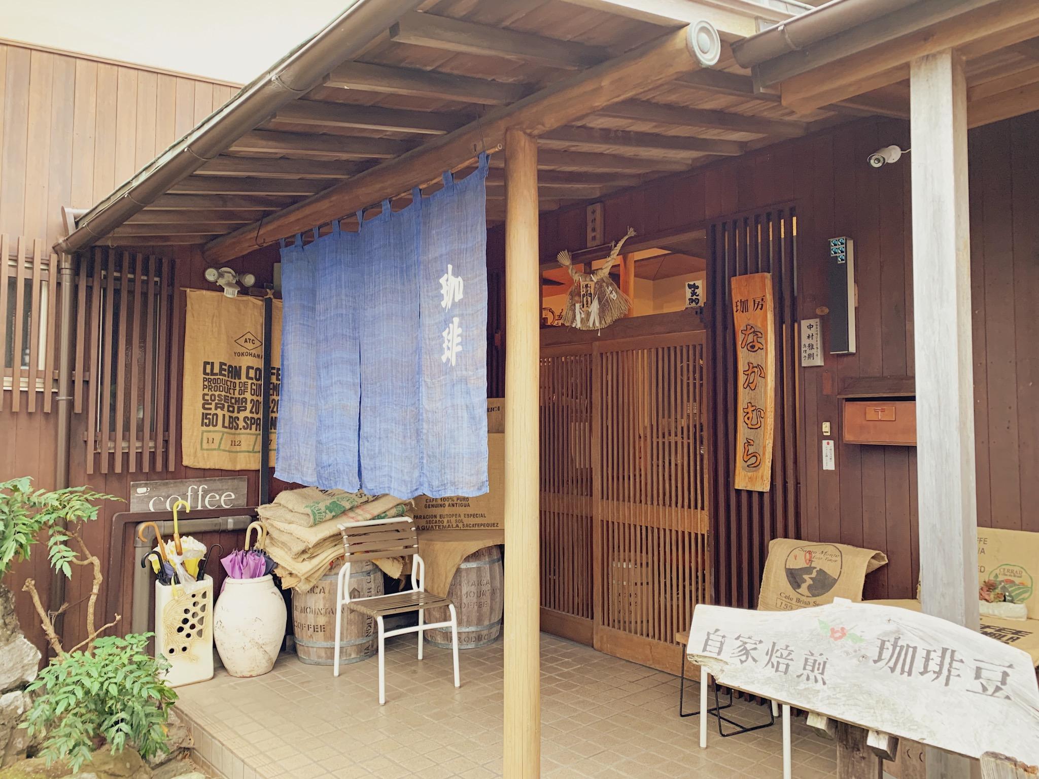 伊勢はコーヒーの美味しい街。なぜなら自家焙煎珈琲豆専門店「なかむら珈房」があるのだから。