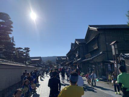【お伊勢さんマラソン】参加レポート@2019